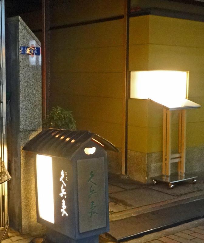 150703_kyuubei