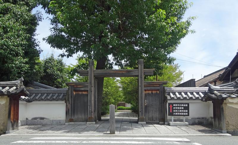 150712_gate