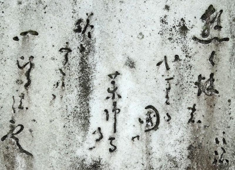 150712_hibun