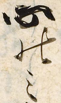 150716_kokoro