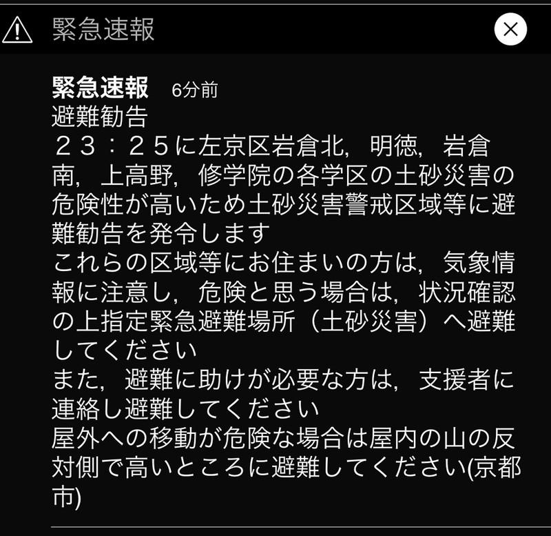 150717_hinan2