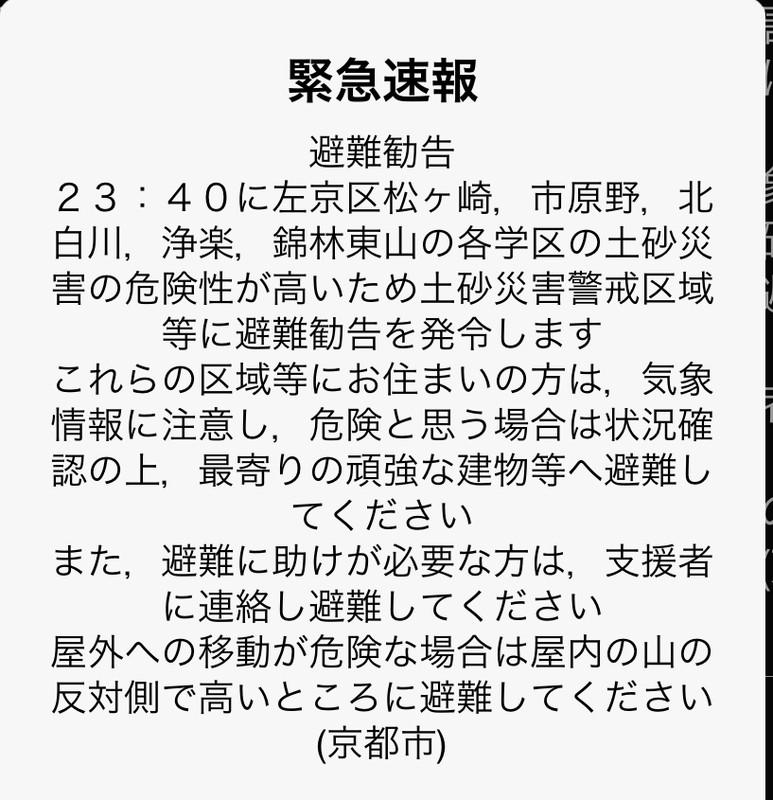 150717_hinan3