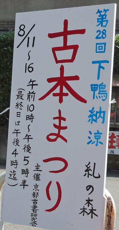 150811_kanban