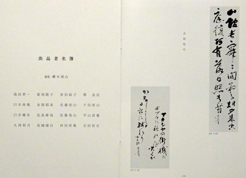 150826_catalog2