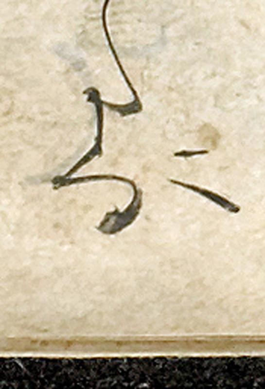 150926_taruni