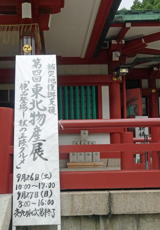 150927_busan