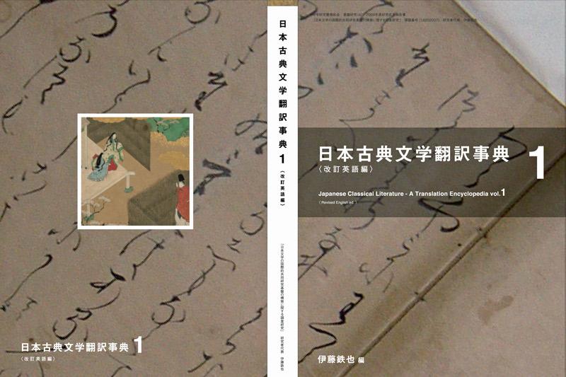 140401_bookcover