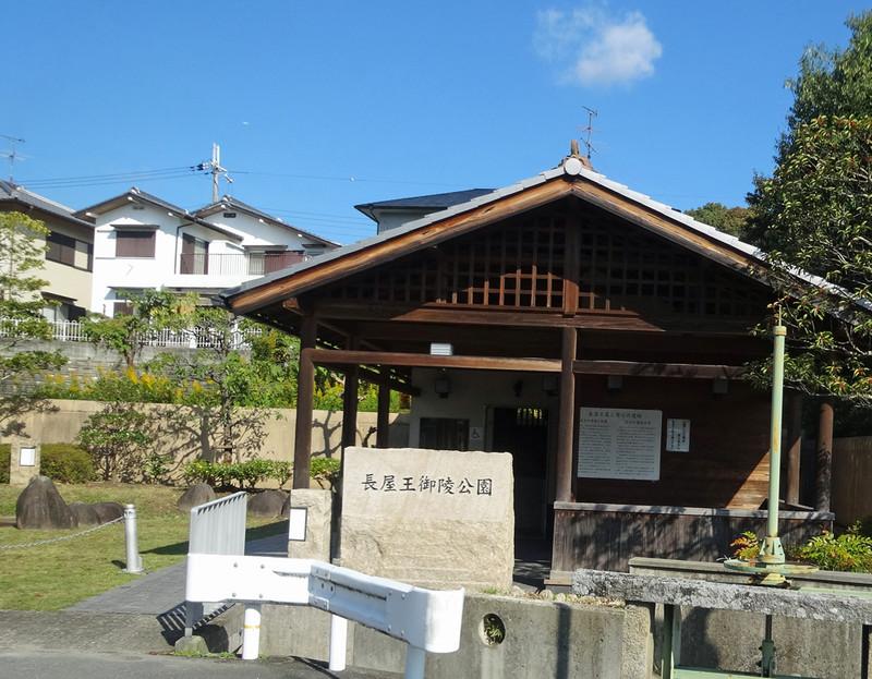 151103_nagaya2