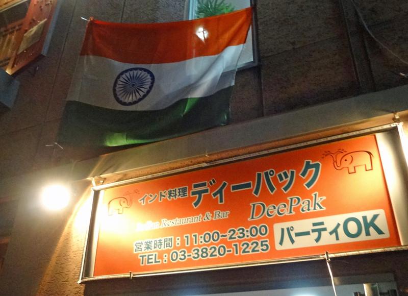 151119_india_2