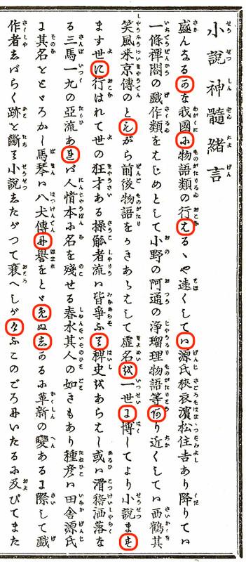 151210_syousetusinzui