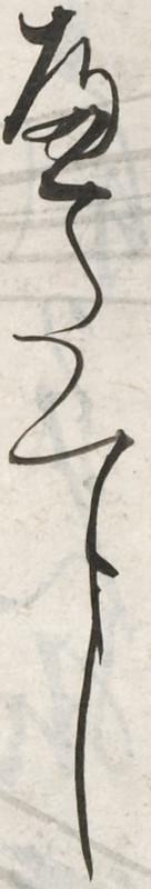 151219_hedatesi