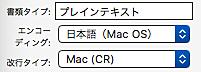 151222_mac