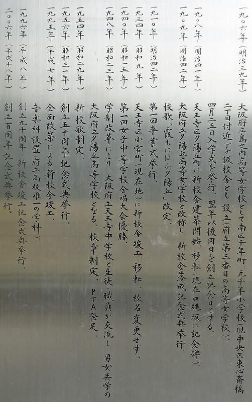 160103_enkaku
