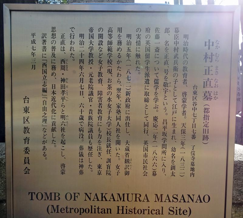 160110_masanaobosi