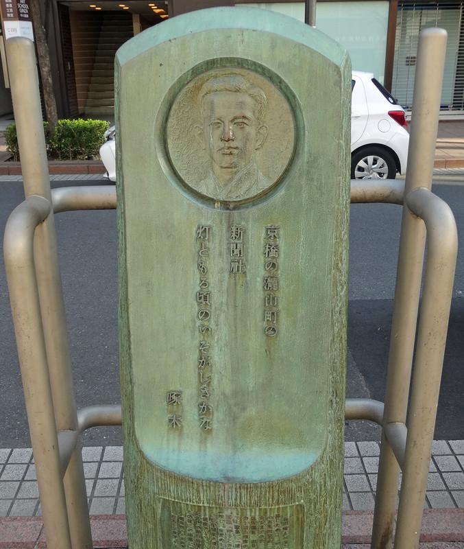 160111_takuboku