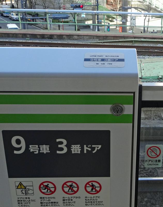 160122_tenjieki1