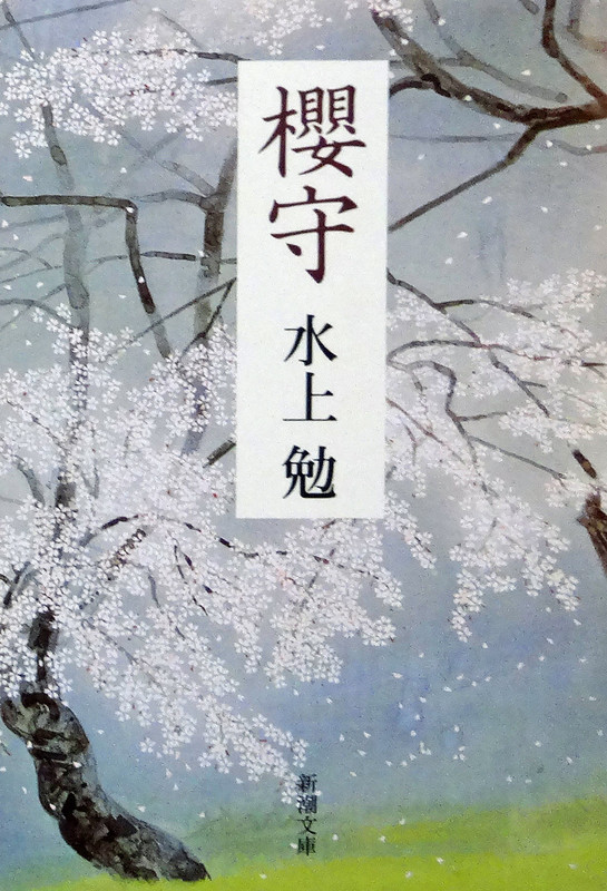 160107_sakuramori