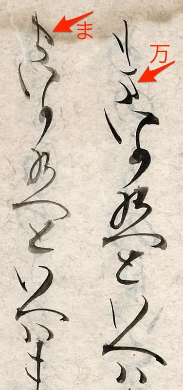 160129_onajimojiretsu