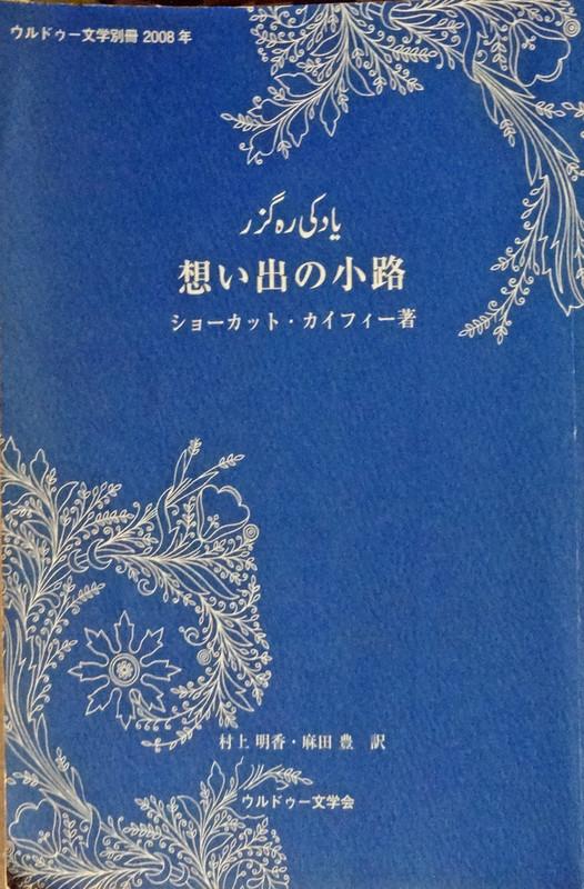 160212_murakamibook