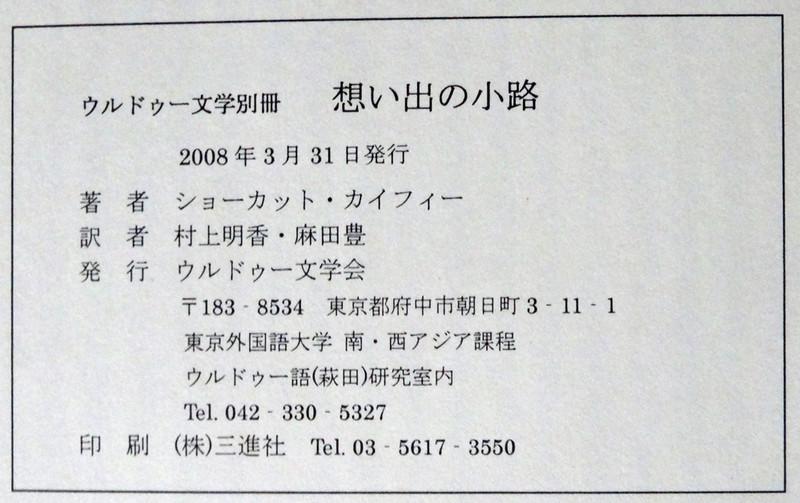 160212_okuzuke