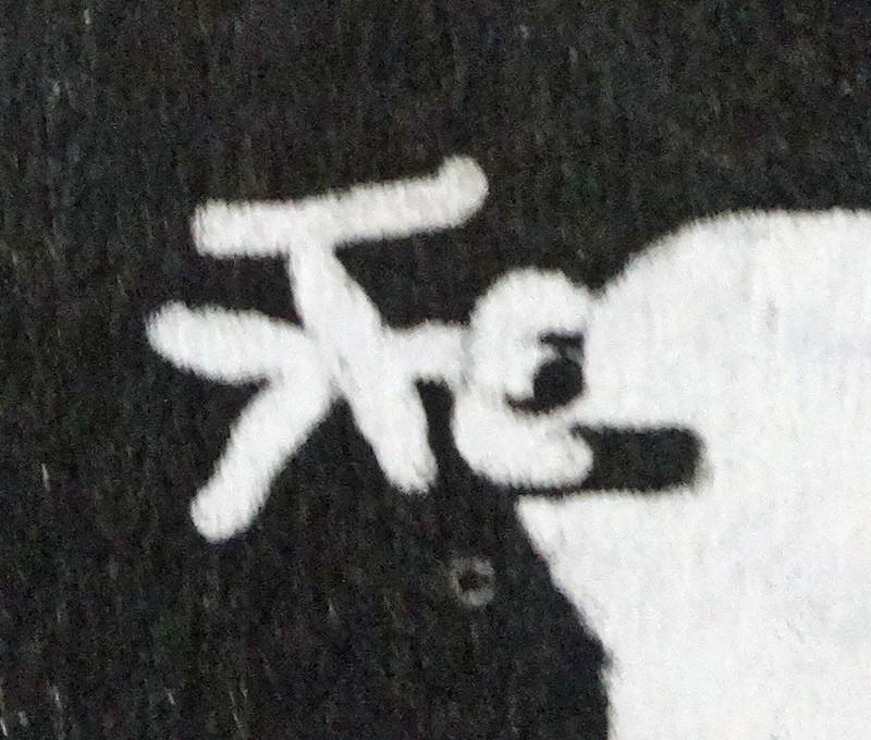 160214_wa
