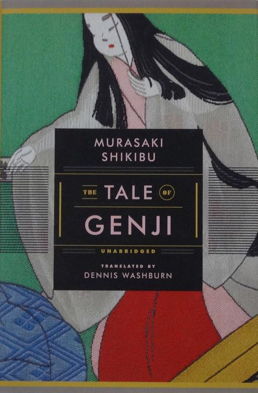 160318_genji