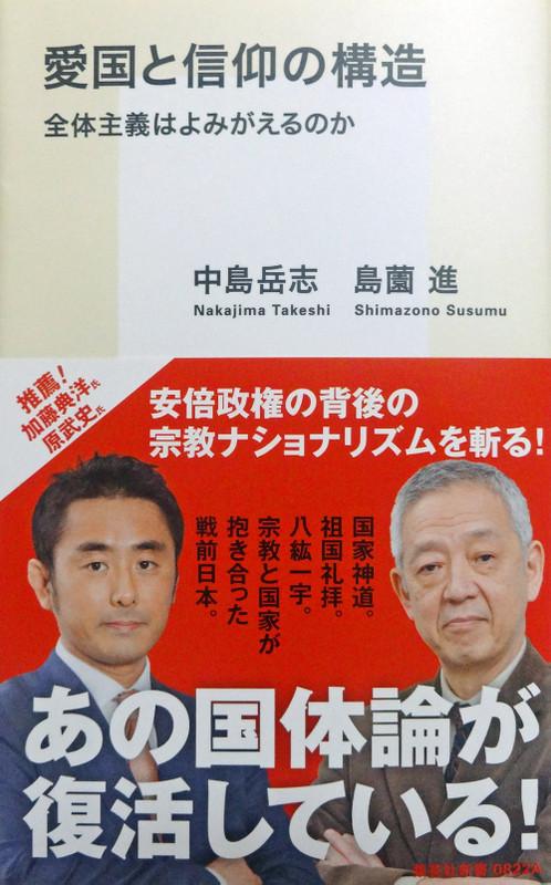 160324_nakajima