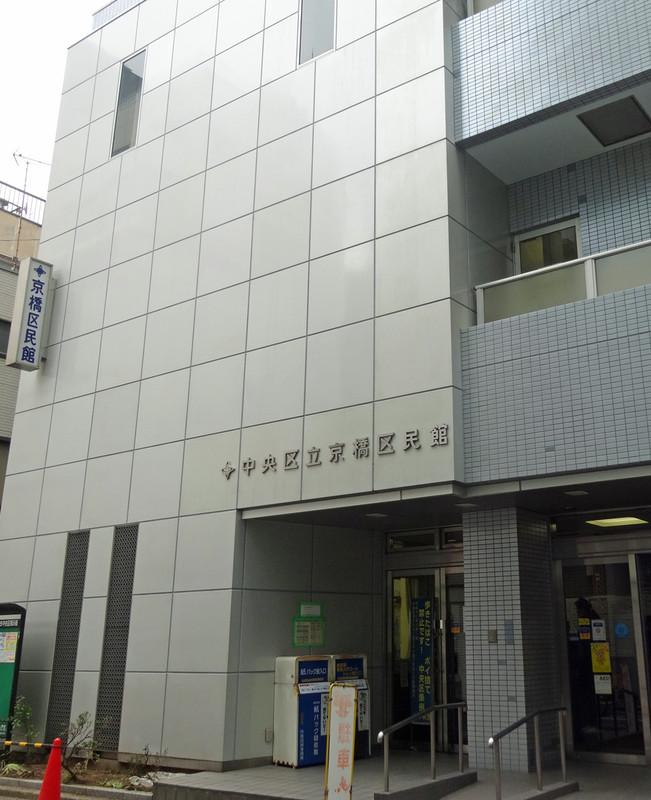 160326_kuminkan