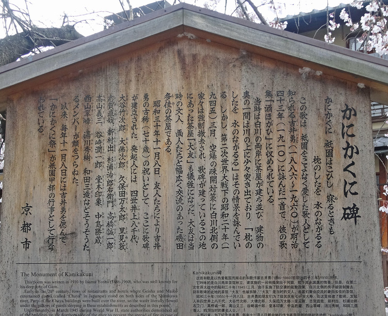 160327_kanikakuni1