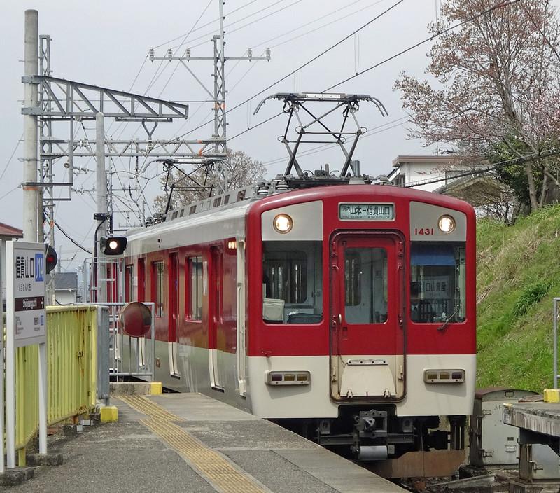 160329_sigisanguchi
