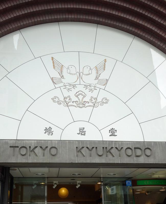160416_kyuukyodo_2