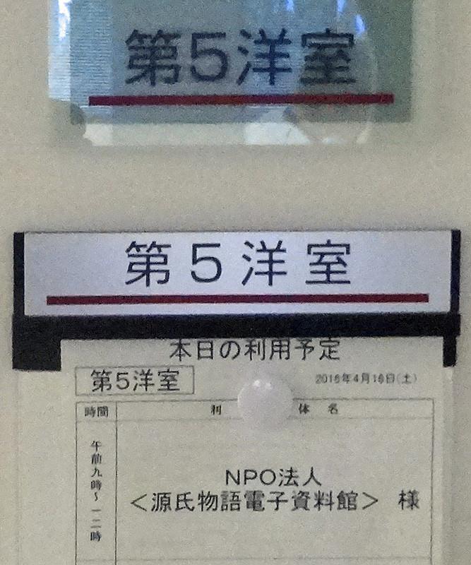 160416_npoplate
