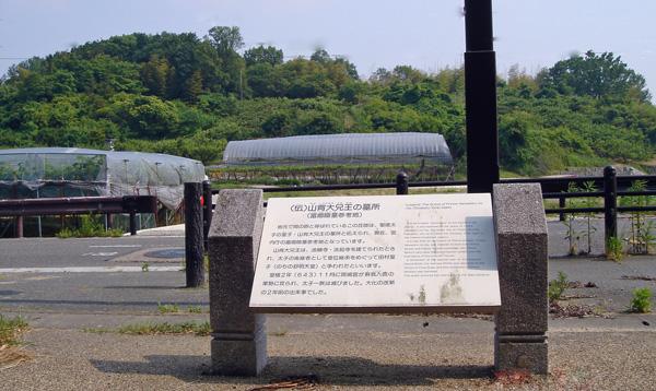 160417_yamasiro_2