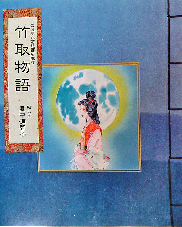 160519_taketori3