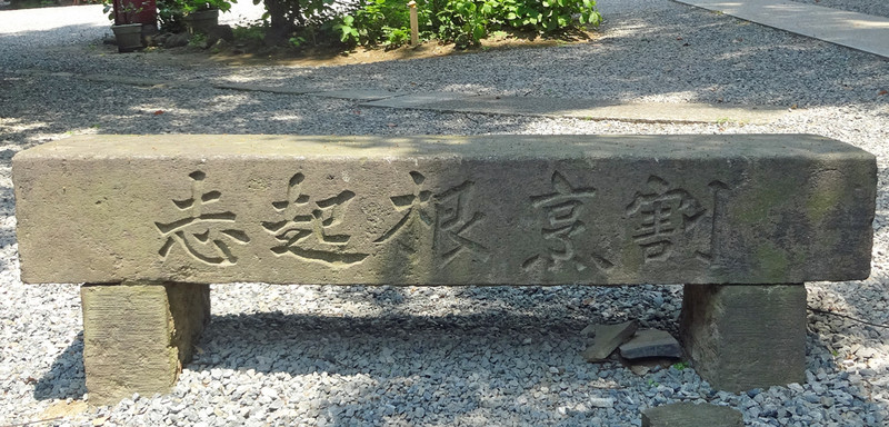 160521_kana1