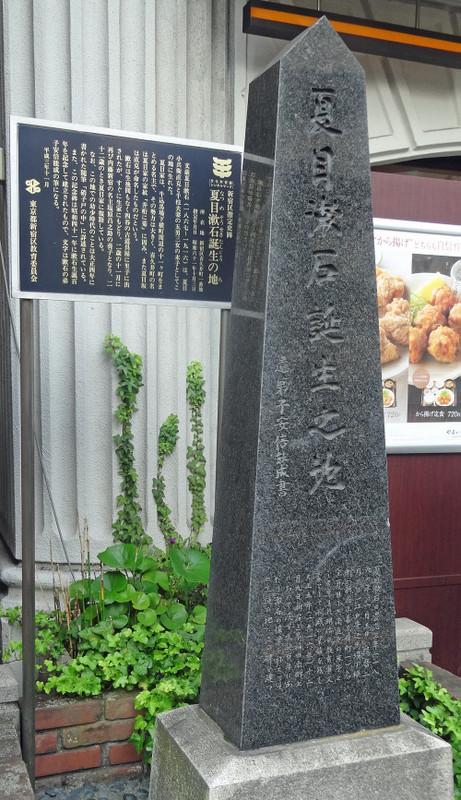 160522_souseki3