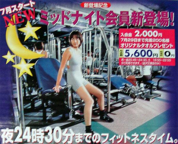 160526_fitness
