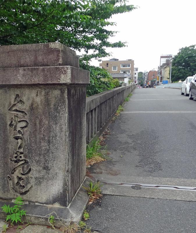 160530_bridge