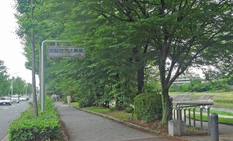 160530_houmukyoku