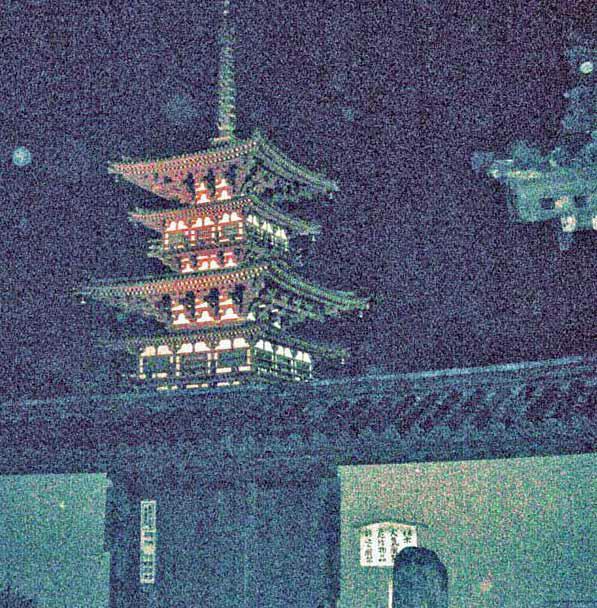 160531_yakusiji1