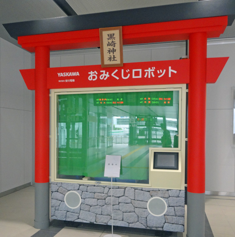 160605_omikuji