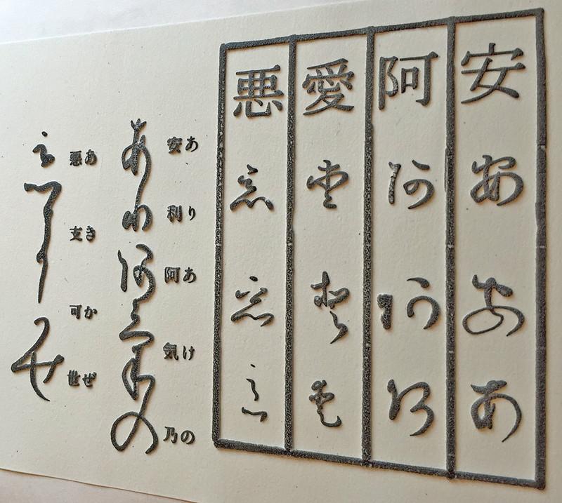 160605_syokudokua