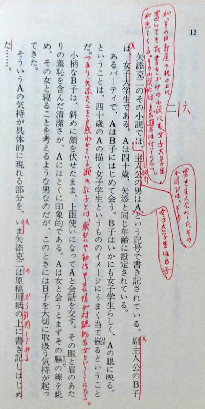 160609_hoshito