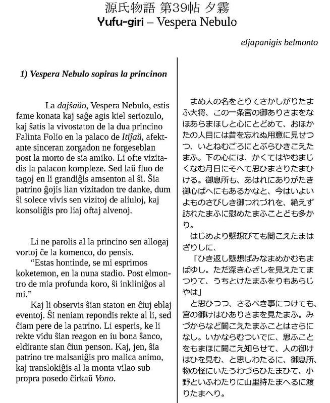 160612_esperantg