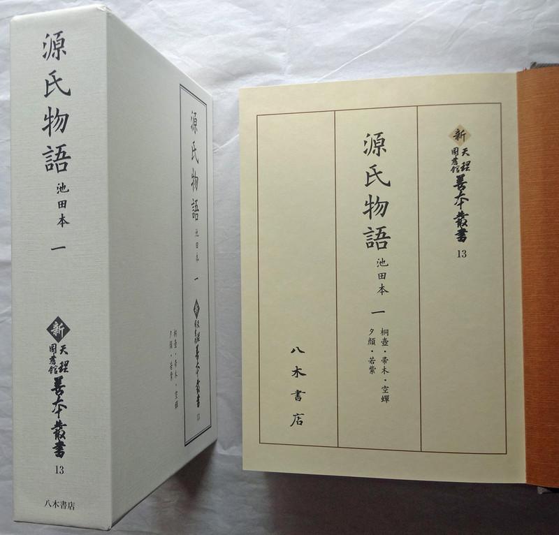 160702_ikedabon1