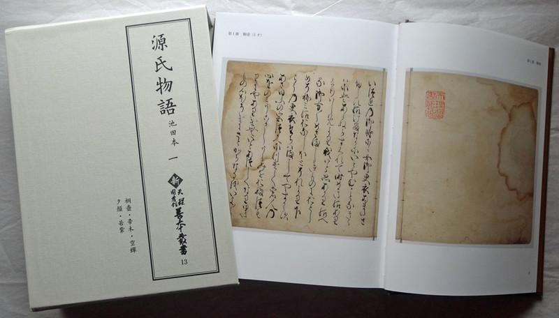 160702_ikedabon2
