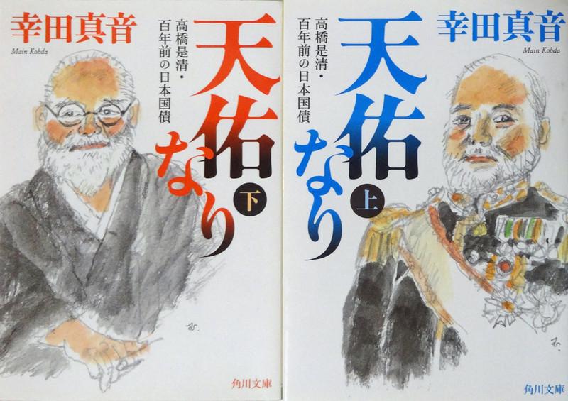 160708_tenyuu