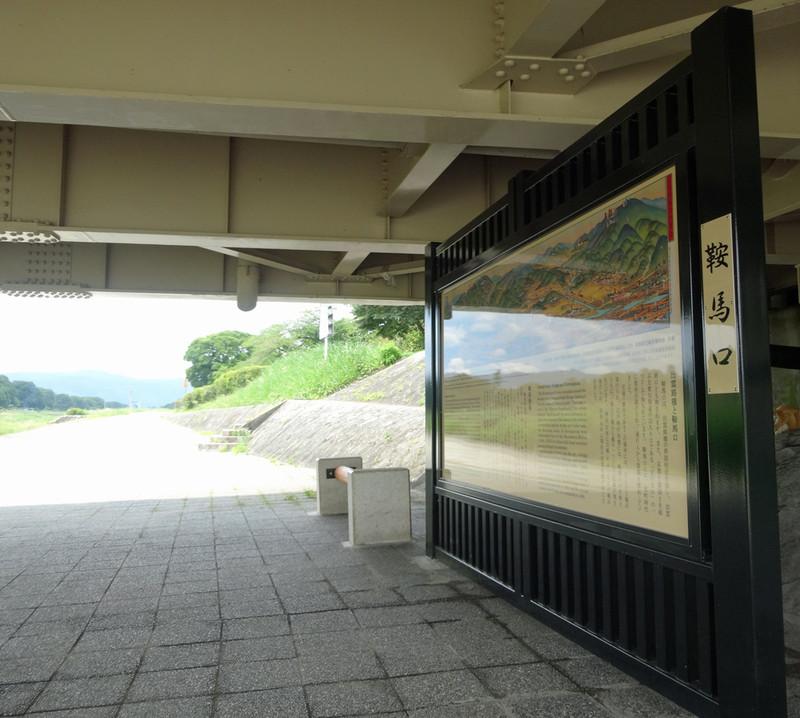 160710_izumojibasi1
