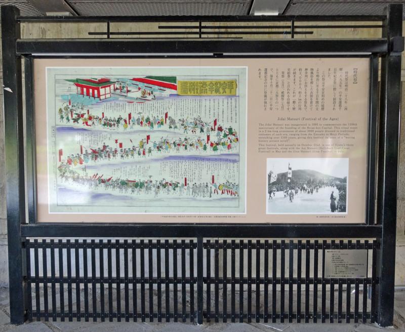 160711_jidaimatsuri3