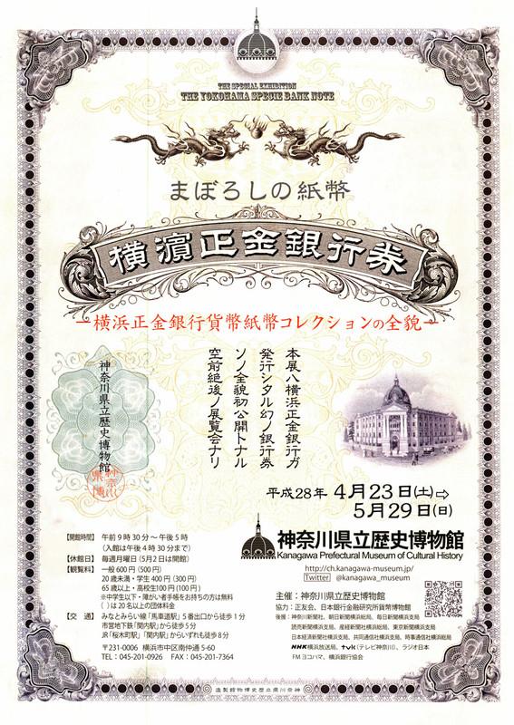 160804_money1